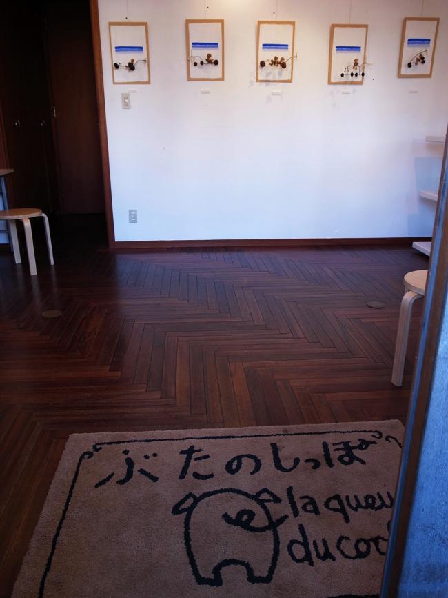大磯 Jizaiの風展