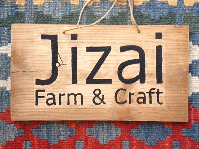 Jizai board