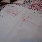 設計図(Jizai)