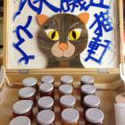 ネコ展の作品紹介イメージ(Jizai)